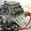 motor20frontsideview