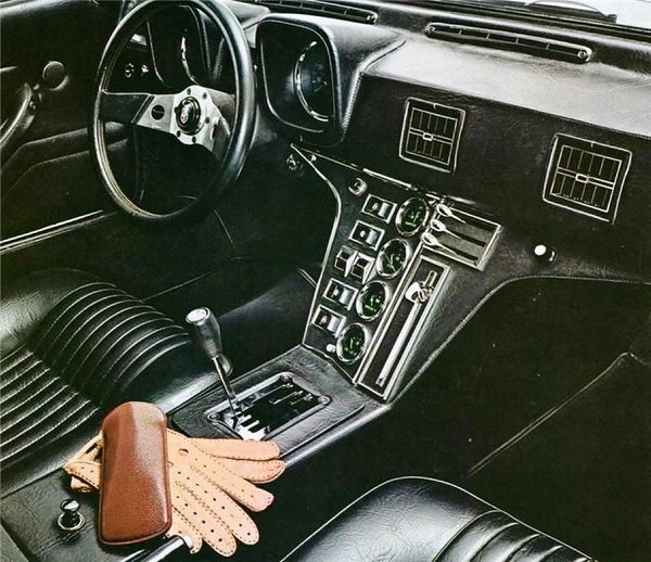 Ferrero steering wheel