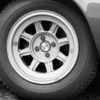 8ma502 front tire